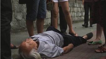 好人法发布老人摔倒终于敢扶了