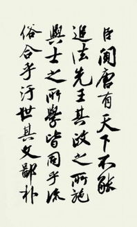 蔡京书法(宋四书法家里面的蔡是)