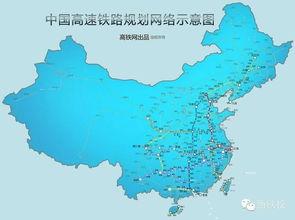 中国 四纵四横 高铁网收官