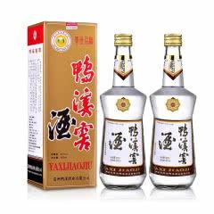 鸭溪窖酒52度价格(贵州原浆酒52度多少钱)