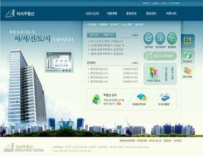 电子商务网站图片