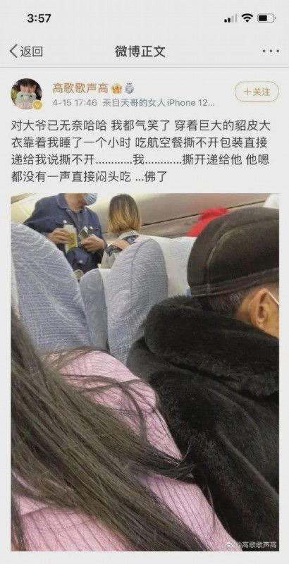 女乘客发文感谢国航空姐的小纸条网友点赞贴心又解决了问题