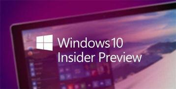 ...Windows10-Windows 10 RS2正式版即将推送,回顾Win10更新历史