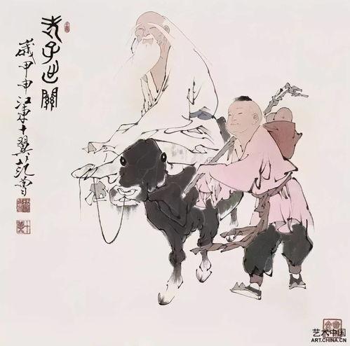 《老子和孔子的相会》翻译及感悟  孔子给我留下什么印象