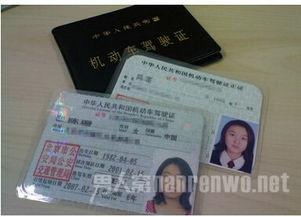 女子考C1驾照被取消成绩 因左下肢是假肢不符要求