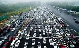 国庆回家如何防高速堵车