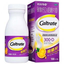 吃碳酸钙d3片可以长高吗