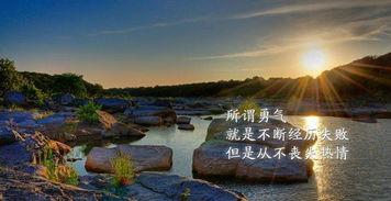 描写红水河的优美句子