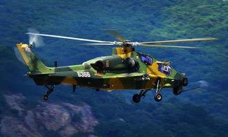 图为直10武装直升机。