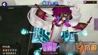 ssr怎自爆麽�_防跳