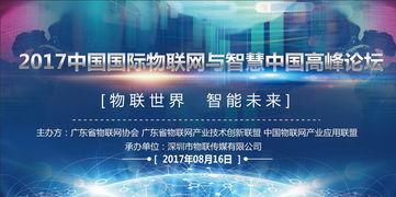 广州云联惠运营模式专家论证会