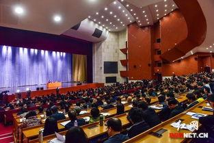 11月12日,中央宣讲团来湖南宣讲十八届五中全会精神.