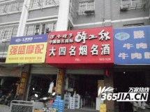 中国四大名烟(中国四大烟是什么烟)