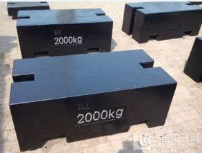 一吨是多少公斤(一吨等于多少公斤,多少斤?)