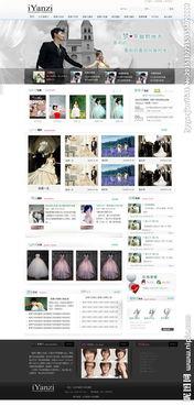 网站PSD模版图片专题,网站PSD模版下载