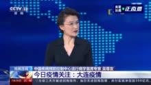 武汉北京大连,三地疫情发现同一问题