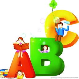 ABC英文字母图片