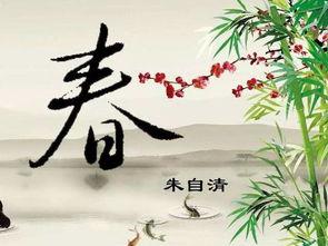 朱自清在春中环境描写的句子是什么