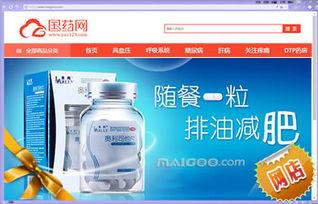 中国十大网上药店(什么大药房出名)