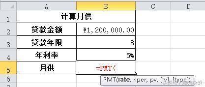 房贷公式(p每月bai还款额)
