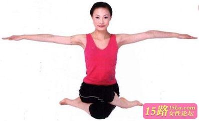 瑜伽的牛面式怎么做