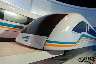 秒最快滋悬浮 韩国要建超声速火车 史上最强