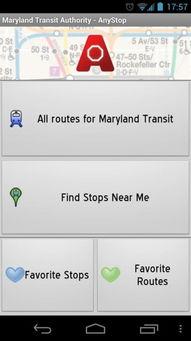 AnyStop Merrimack Valley MVRTA下载 安卓手机版apk 优亿市场