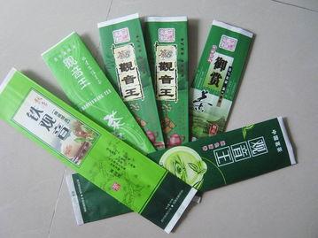 茶叶包装袋生产厂家