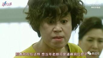 哈哈哈哈,韩剧也开始讲土味情话了吗