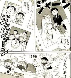《哆啦A梦》静香老爸的秘密 一个闺女N个爹