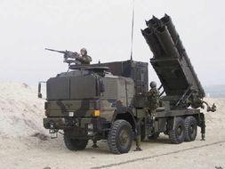 土耳其300毫米多管火箭炮系统