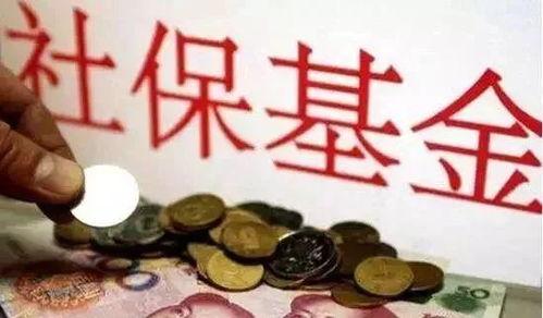 社保基金投资中国股市好吗?