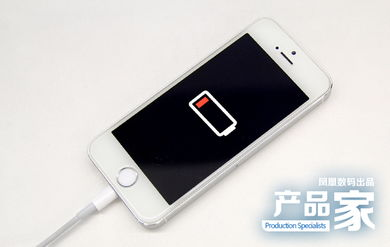 iPhone充不进电的原因是什么 该怎么解决