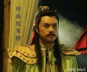 别以为朱棣多牛 他起兵的成功率一直都是0,如果再来一次他必败