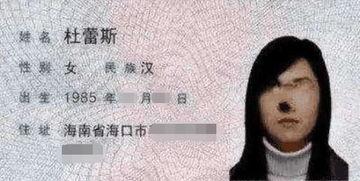 给女儿起名字姓赵