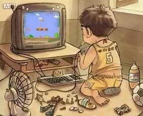 那些年,我们穷得像个孙子,但快乐的像个爷