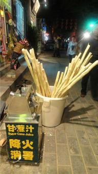 2012年国庆 两吃货暴走北京