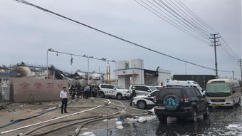 山东临沂罐车爆炸致10死事故调查驾驶员操作失误