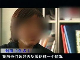曾经期待相亲相爱的婚姻生活家庭暴力却打碎了他们厮守终身的梦想法律将给施暴者怎样的惩罚社会又会给受害者什么样的帮助2004年9月,北京的刘丽办理了离婚手续,结束了14年的婚姻生活.