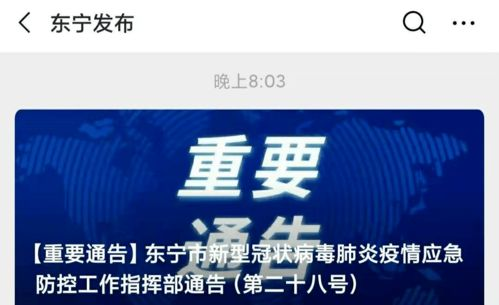 黑龙江最新疫情通报黑龙江省新增新冠肺炎确诊病例5例(绥芬河市本土3例、东宁市本土1例、塔河县境外输入无症状感染者转为确诊病例1例),无新增无症状感染者。