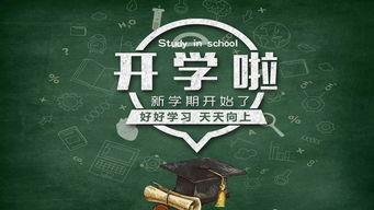 开学备战瑞昌市第五小学秋季开学准备工作纪实