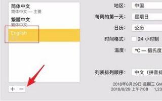 macbook怎么切换中英文(苹果电脑切换中文输入)_1572人推荐