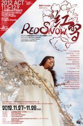 在时间停止之前 水晶公主 陈萨2012钢琴独奏音乐