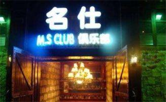 个性好听的酒吧名字