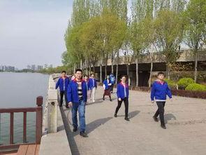 绿色健步走 健康你我行 山西建投一建集团工会开展春季全民健身活动