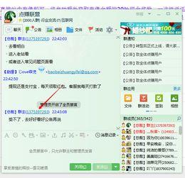 【网站网络诈骗报警平台】110报案网上可以报警(图1)
