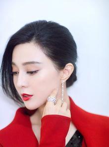 什么叫做真正的女神 范冰冰一袭红衣就足够让人觉得惊艳了