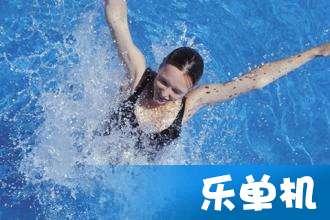 游泳减肥一周游几次好 怎样提高游泳减肥效率