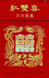 红双喜百年龙凤多少钱一包(《红双喜百年龙凰》香烟一整条价格多少??)