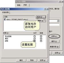 局域网怎样共享文件(怎么共享局域网的文件)